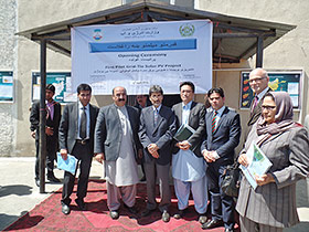 Opening Ceremony of the first Pilot Grid-Tied Solar PV Project